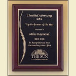 Florentine Wave Rosewood Recognition Award Plaque 9